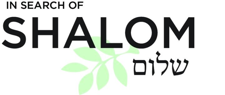 shalom logo final (1)